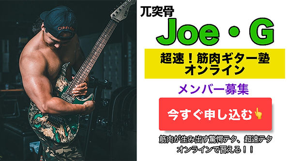 JOEG2020-2.jpg