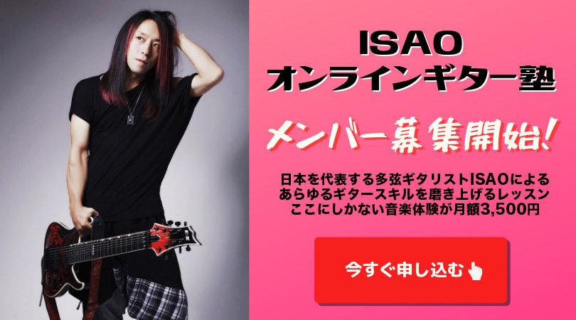 ISAObanner.jpg