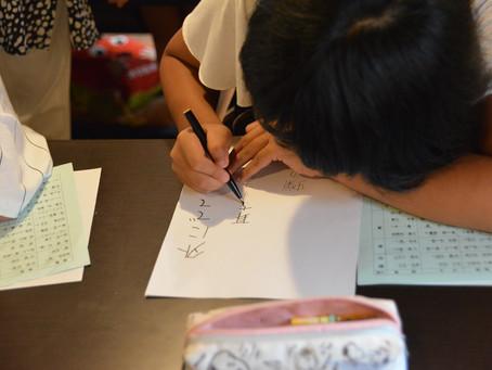 猛暑の中、小学生俳句教室を開催