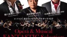 2015.10.2 オペラ&ミュージカル ファンタスティックセレクション