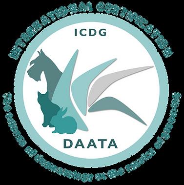 Online Training DAATA 1 & 2