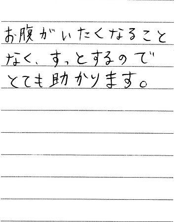 0625 福岡県 三苫さん.jpg