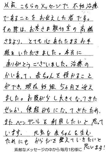 0622 静岡県 坂下さん.jpg