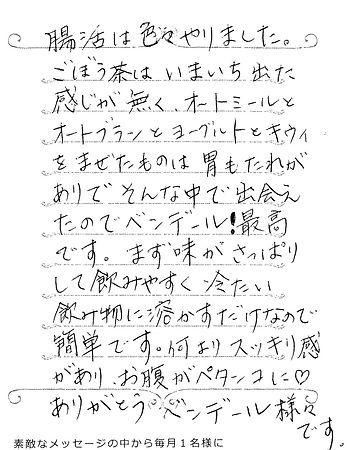 0709 佐賀県 森田さん .jpg