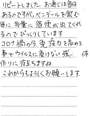 0629 滋賀県 林さん.jpg