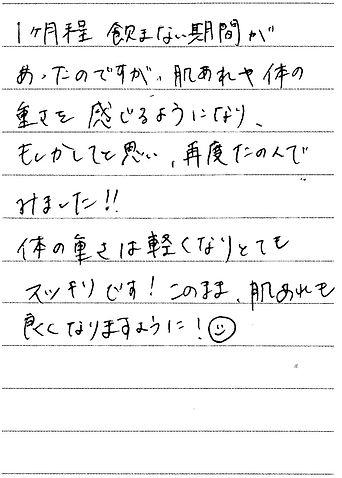 0922 栃木県 大橋さん.jpg