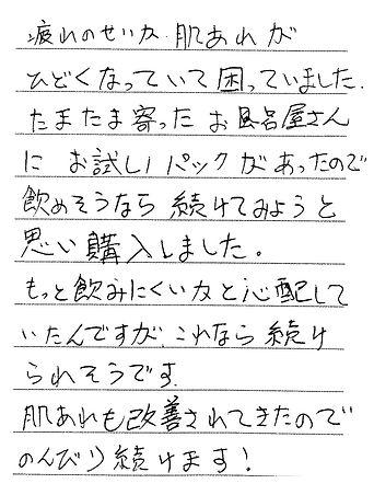 0916 福岡県 ねこにゃんさん.jpg