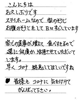 大阪府 井上さん 40代 女性.jpg