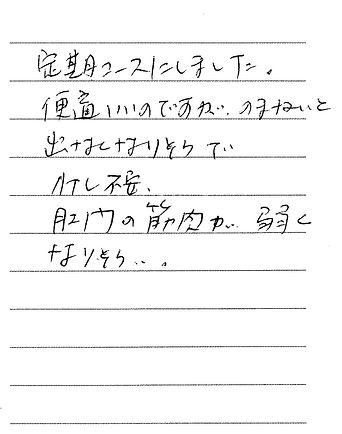 0915 愛知県 坂部さん.jpg
