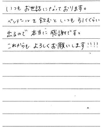 0913 千葉県 すいかさん.jpg