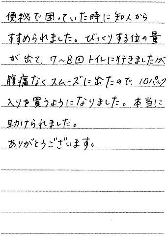 0922 大分県 中村さん.jpg