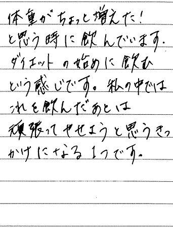0913 大阪府 吉村さん.jpg