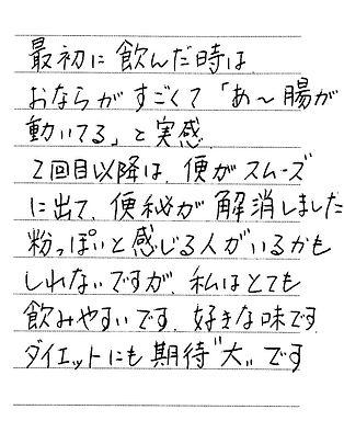 0713 愛知県 柘植さん.jpg