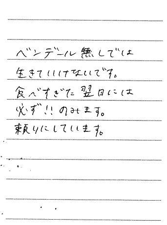 1004 福岡県 島添さん3.jpg