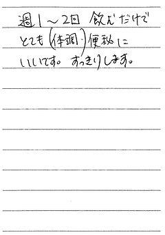 埼玉県 谷岡さん 40代 女性.jpg