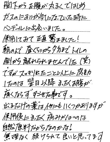 静岡県 中塚さん.jpg
