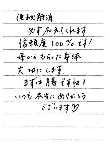 0908 佐賀県 のんさん.jpg