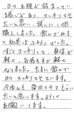 0715 大阪府.jpg