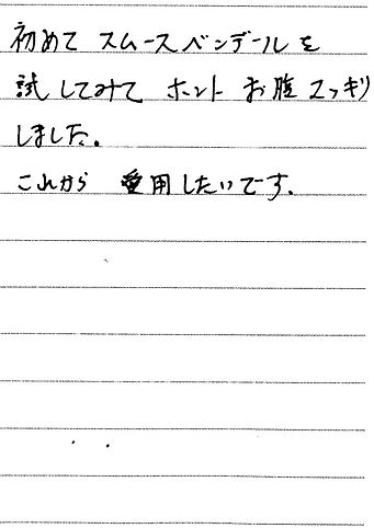 0922 長野県 山田さん.jpg