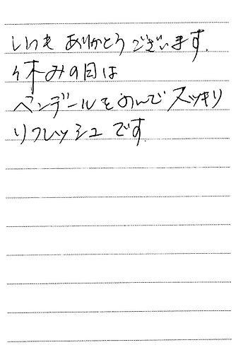 0712 北海道 滝沢さん.jpg