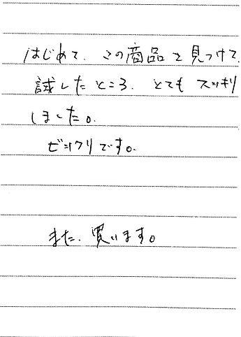 0922 滋賀県 近藤さん.jpg
