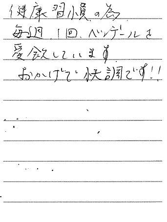 1011 福岡 山川さん1.jpg