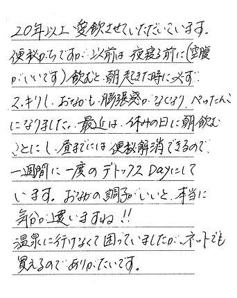 0924 福岡県 前原さん.jpg