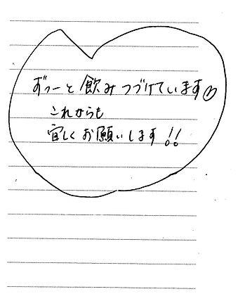 0713 福井県 石森さん.jpg