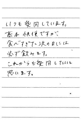 1004 福岡県 島添さん.jpg