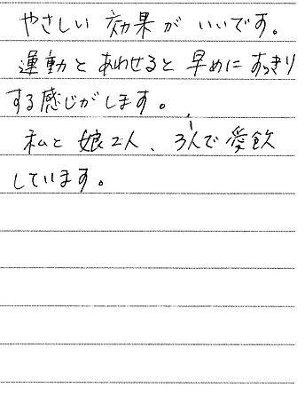 0630 富山県 宮村さん.jpg