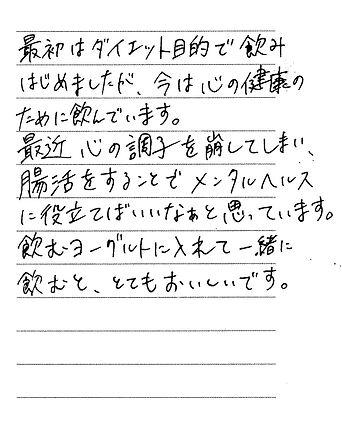 1004 大阪府 堀渕さん.jpg