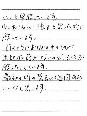 0927 静岡県 ちゃまさん.jpg
