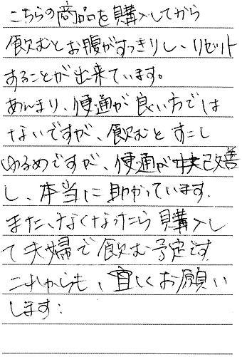 0922 東京都 佐々木さん.jpg