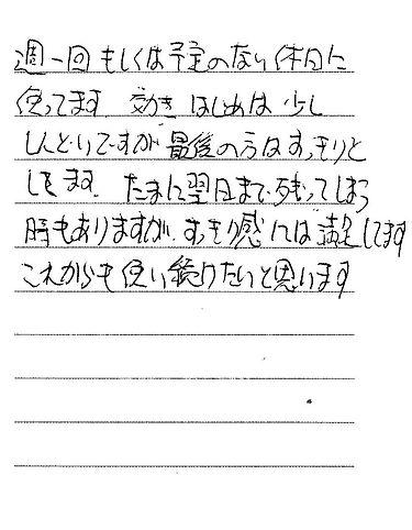 1008 東京 たーさん.jpg