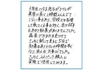 ハガキ台紙.jpg