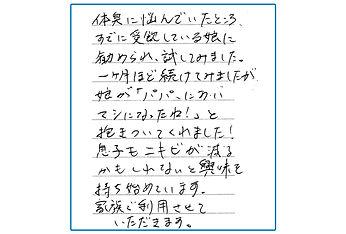 ハガキ台紙-(1).jpg