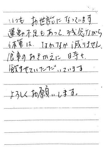 0708 大阪府 須田さん.jpg