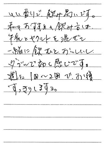 東京都 桐畑さん.jpg