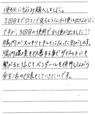 0909 兵庫県 ちいさん.jpg