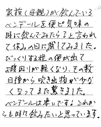 1007 兵庫県 せいりゅうさん.jpg