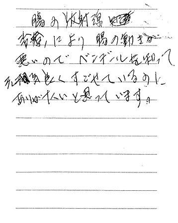 0618 愛知県.jpg