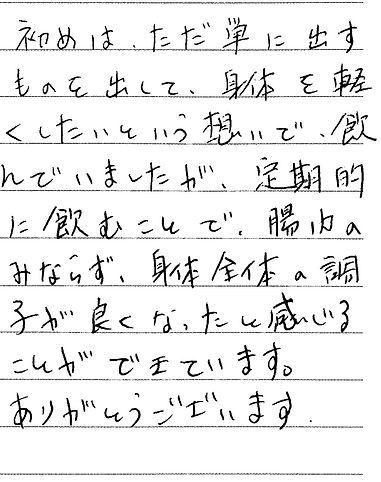 0929 大阪府 大年さん.jpg