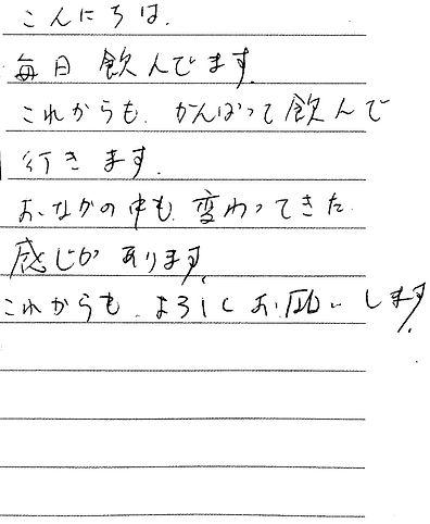 0930 高知県 仙頭さん.jpg