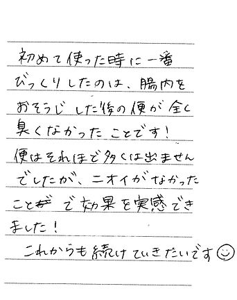 0916 青森県 長峰さん.jpg