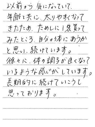 0915 福井県 佐々木さん.jpg
