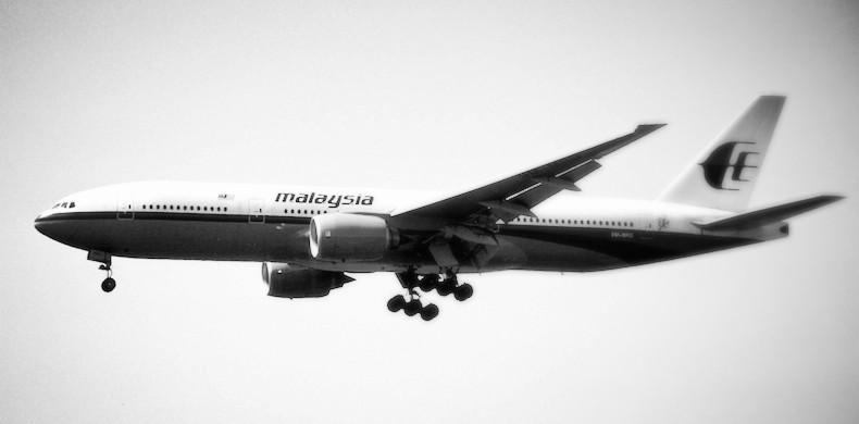 MH17_edited.jpg