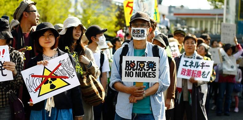 Fukushima_Japan.jpg