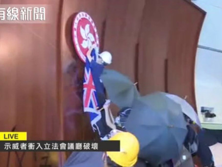 Protestors stormed the legislative building in Hong Kong. What are they fighting for?