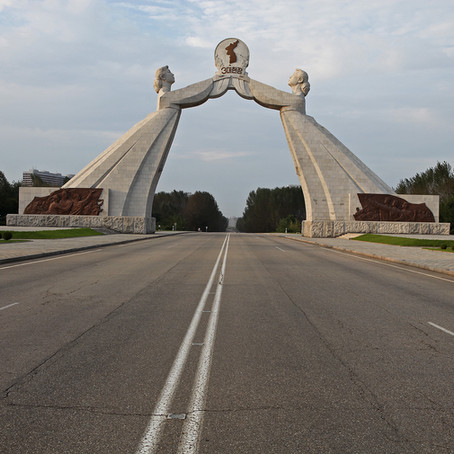 Korea: Is Reunification the Dream?
