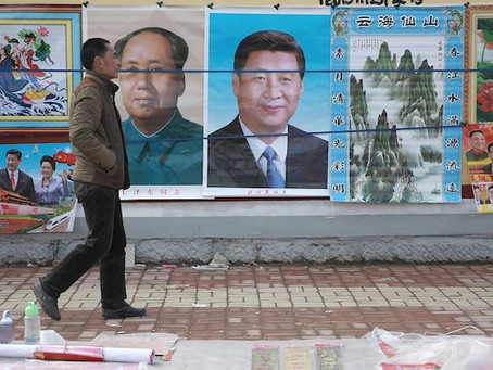 Xi Jinping's 'Four Comprehensives': What they mean for China's future policy direction